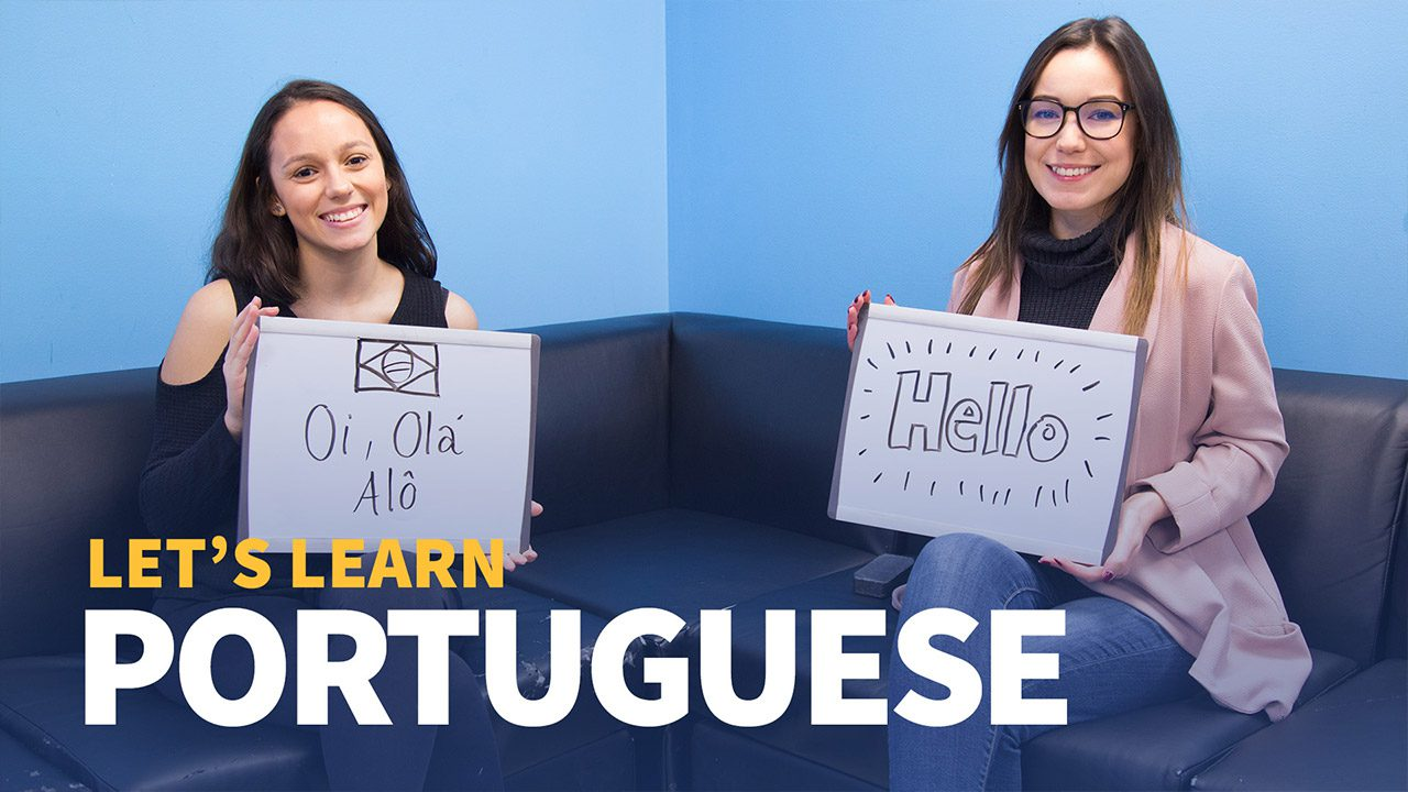 Introduction to Portuguese, AC Exchange