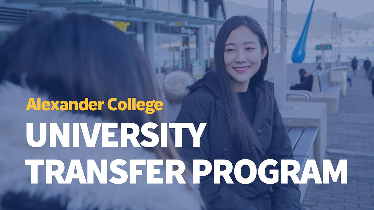 University Transfer in Canada, Alexander College